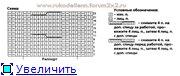 Митенки и гетры 26c680b216a0t