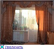 Хвасты - шторы 2c3837e31365t