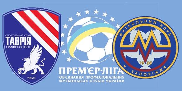 Чемпионат Украины по футболу 2012/2013 7a9d4bfa13a4