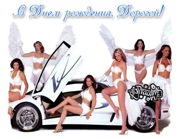 ФЕЛИКС СИГИЗМУНДОВИЧ, С ДНЁМ РОЖДЕНИЯ!!! F956cf0521c9