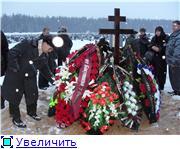 Похороны кавалера Золотого креста Заслуги Юрия Шаркова Ed4895c39406t