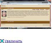Редактирование постов 13455a2d0049t