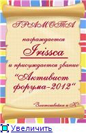 """Новый год на """"Златошвейке""""!!! - Страница 2 27582217bdd3t"""
