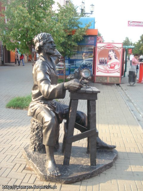 Челябинск E3790094ddbb