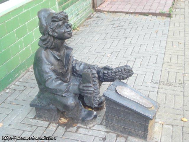 Челябинск A2045b0d8904