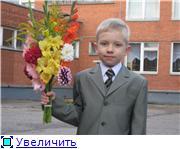 Псков 948ba11fe1eat