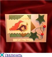 Наши открыточки 71797507d361t