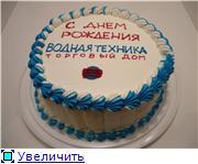 ТОРТИКИ на заказ в Симферополе - Страница 2 F036958c9ca8t
