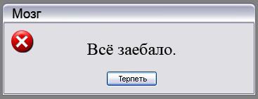 Ржу - не могу ツ - Страница 4 9b2733447be6