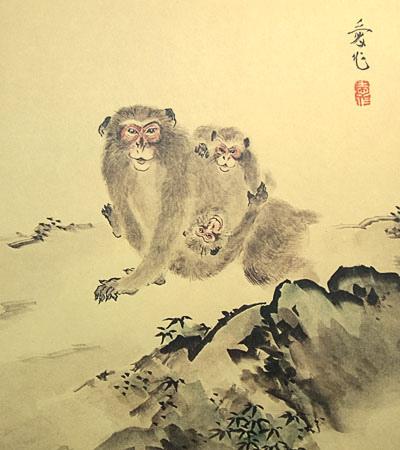 Японское искусство E12f6e09b44b