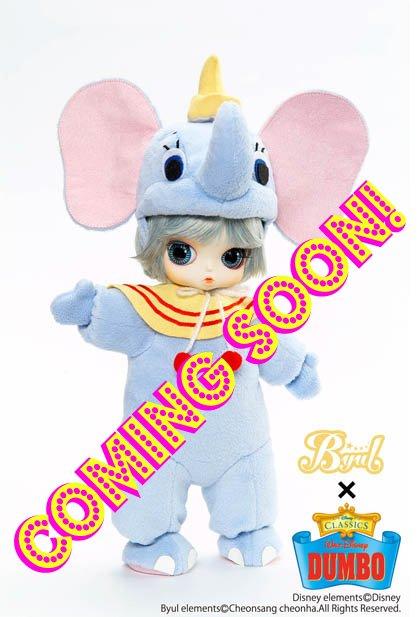BYUL Dumbo — март 2010 6cfe4bf82add