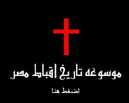 مذبحة القرن .. الذكرى العاشرة لشهداء الكشح B2dc9cd5218a