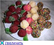 Домашние конфеты F2fb72c50988t