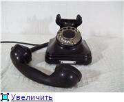 РЕТРО телефон( 1946г) 3a0c9070bf98t
