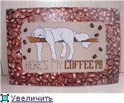 Кофейная авантюра (вышивальная) - Страница 6 3f3d2b32d8bbt