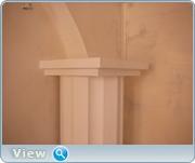 вогнуто-выпуклые стены в аркон 16a108d6ae74
