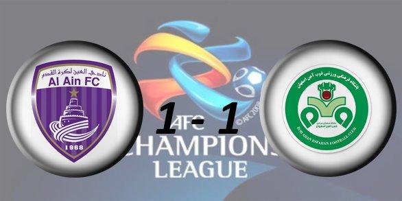 Лига чемпионов АФК 2016 0676b7bae239