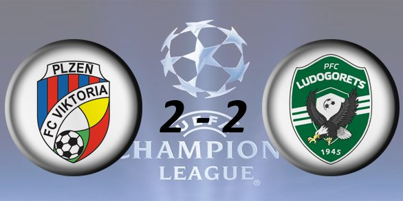 Лига чемпионов УЕФА 2016/2017 571a22374b83