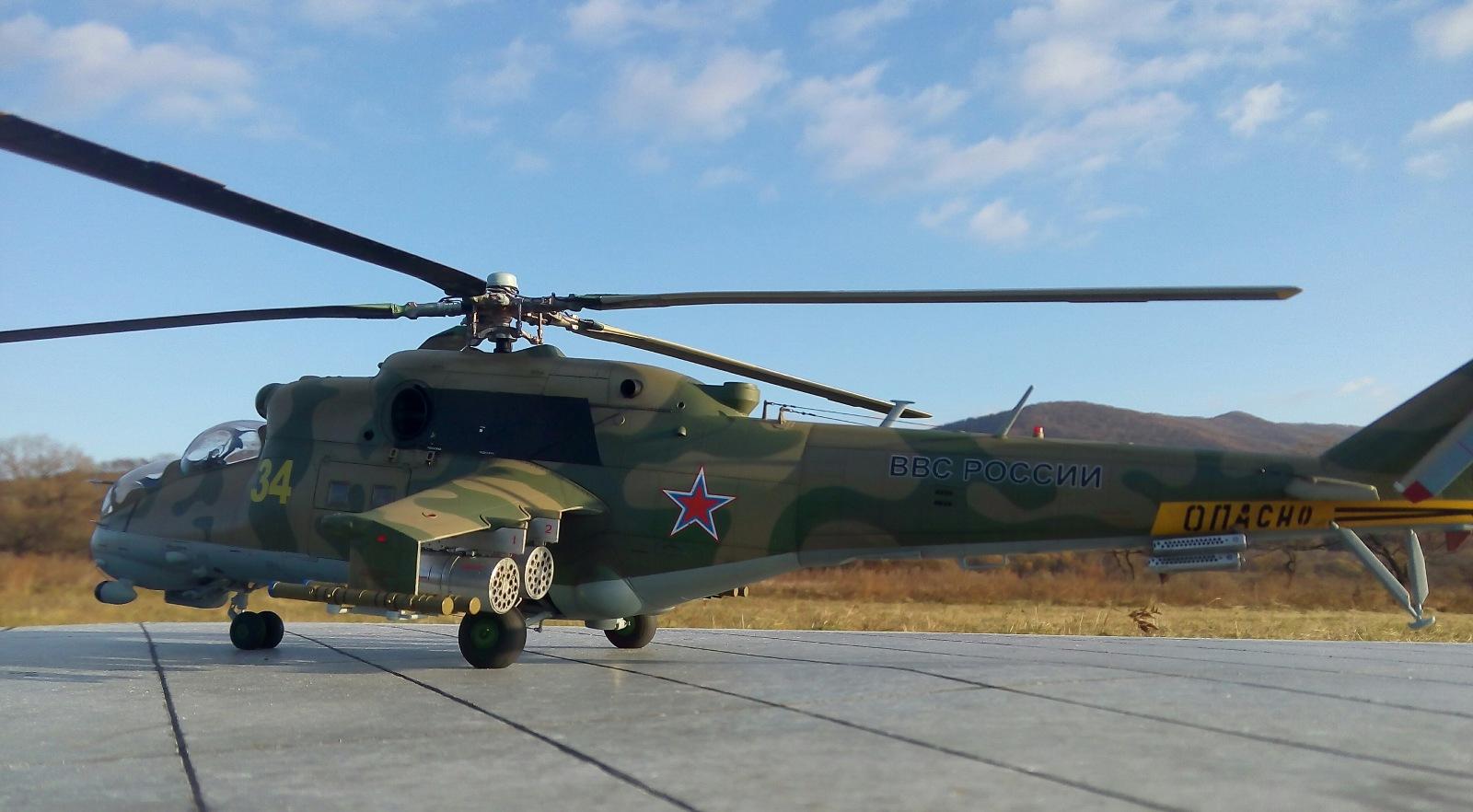 Ми-24П. Trumpeter. 1/35 83a83503a600