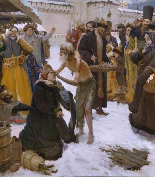 Житие Василия блаженного,Христа ради юродивого, Московского чудотворца E1611b7b07e0