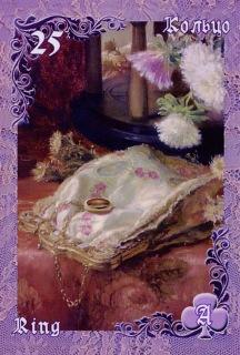 Лиловые и вишневые сумерки - Страница 2 A9198d2e12a1
