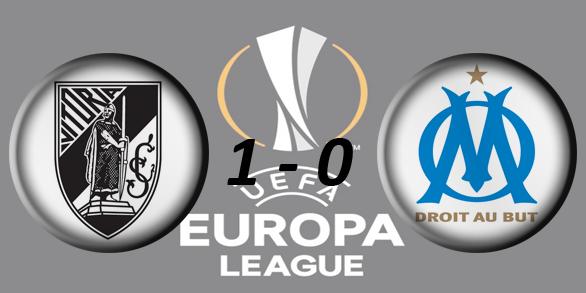 Лига Европы УЕФА 2017/2018 05236f8a9374