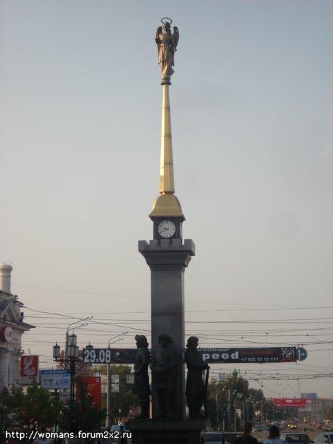 Челябинск 5878ef32aeab