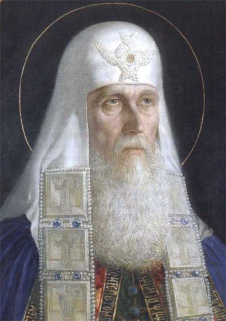 Патриархи Московские и всея Руси A30af5e8ad59