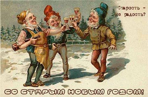Старый Новый Год! 4d2d8ae4815d