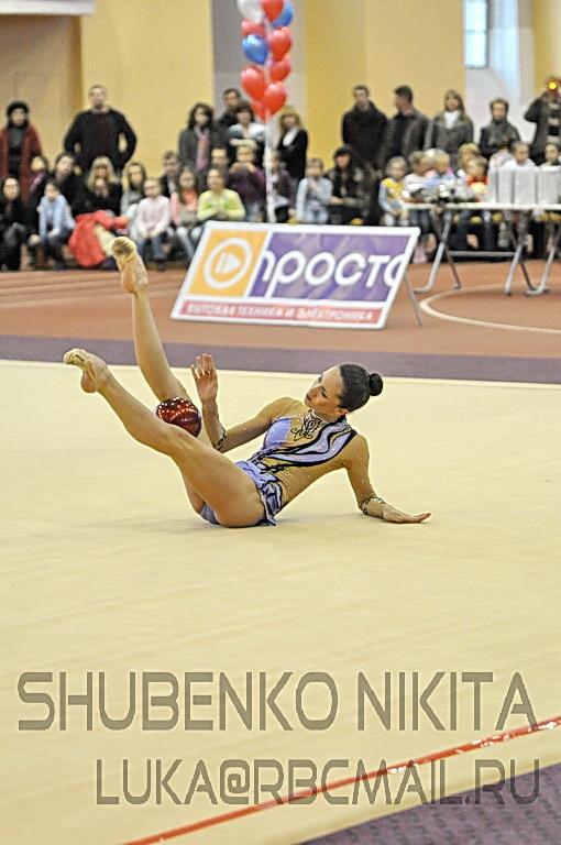 Neta Rivkin (ISR) F1594630c846
