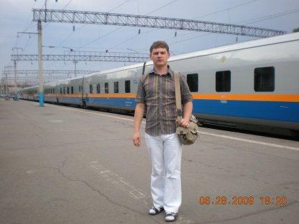 Мои прогулки по Алматы 3bd69cdf4ed5