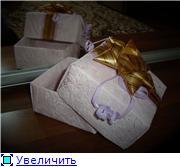 Упаковка - Страница 5 226d54663b78t