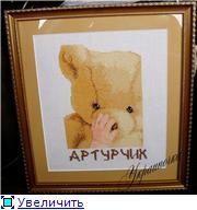 Украиночкины хвастушки A041b4e74a3et