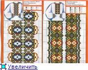 Вышиванка  (Схемы) 20f2289983c8t