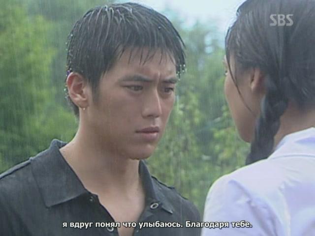 Сериалы корейские - 3 - Страница 12 4bd5a79114fd