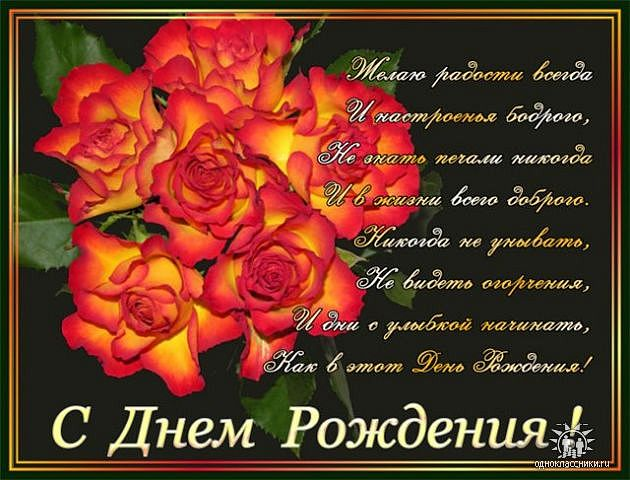 Ирина ( Irina)с Днем Рождением! 7f3eb6d86167