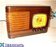 Emerson Radio & Phonograph Corp.; NJ    (USA) D3bb3ea2905ft
