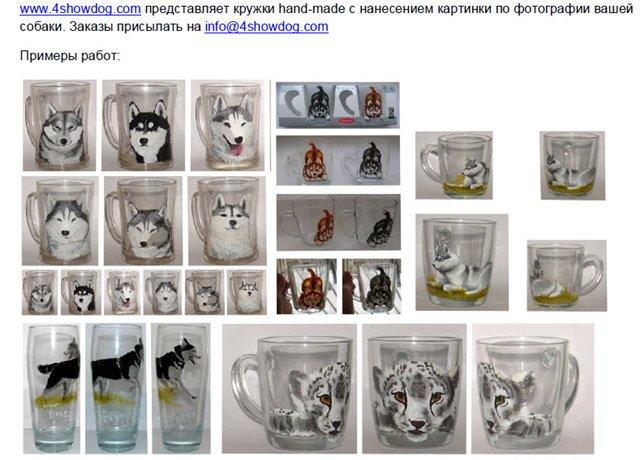 www.4showdog.com интернет-лавка товаров для собак 395d520a43be