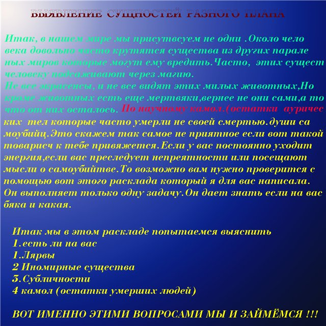 Карточная Азбука для продвинутых - Портал 890147df5ded