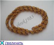 Творения shrek1983 - Страница 3 D10fac2cb63bt