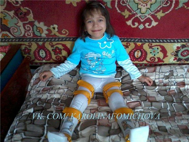 Каролина Фомичева, 7 лет, легкая форма ДЦП 1509a546ce7f