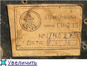 Радиоприемник СИ-235. 69717603baadt