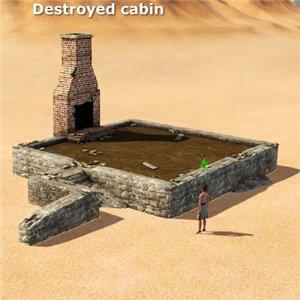 Грязные, испорченные, заброшенные объекты - Страница 4 3a1619210fdd