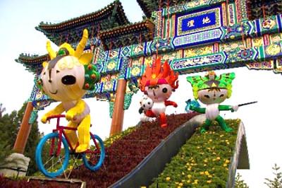 Олимпиада-2008 в Пекине - Страница 2 Fd8deb227d06