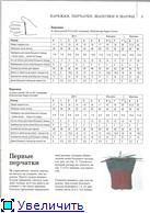 КУРС ПО ВЯЗАНИЮ Be750f3fc31ct