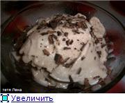 Мороженое банановое 892a64b2d340t