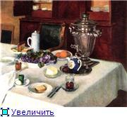 """""""Чайная тема"""" в живописи 7001d642d861t"""