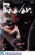 Raavana (Прямая и явная угроза) B5944dd13eact