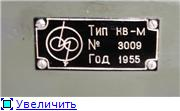 """Радиоприемники серии """"КВ"""". 5f6f715d19b2t"""