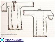 Украинские национальные костюмы 0c3612049db2t